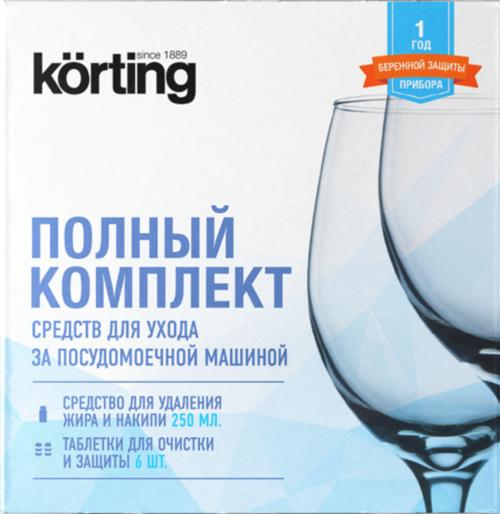 Körting (Кёртинг) DW KIT 201 С