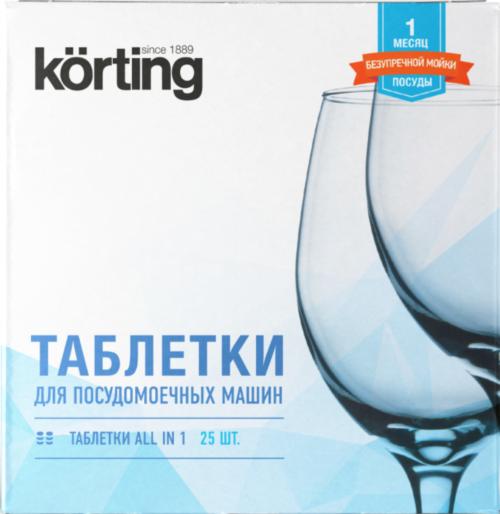 Körting (Кёртинг) DW KIT 025