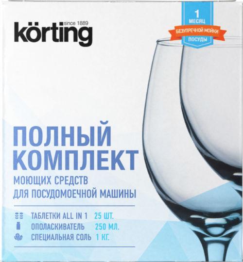 Körting (Кёртинг) DW KIT 301 С